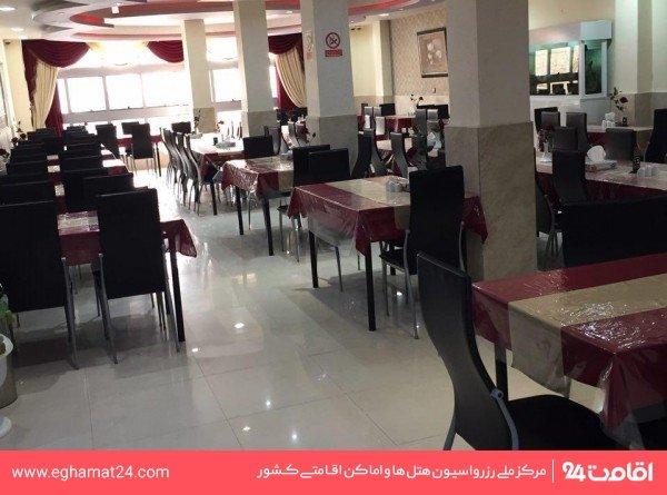 رستوران افرا