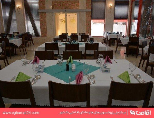 رستوران گل نرگس