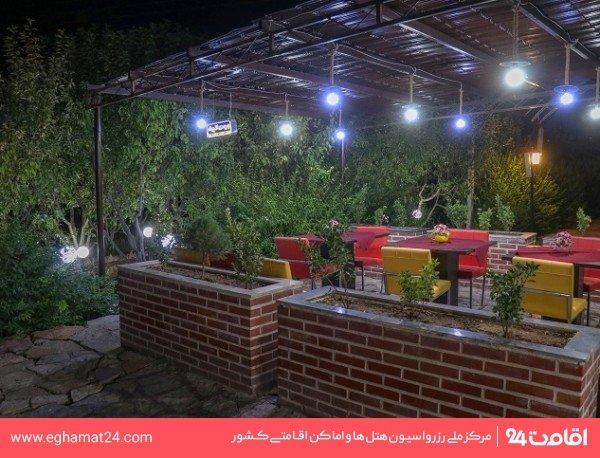 رستوران باغ ایرانی