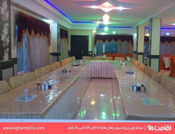 سالن کنفرانس