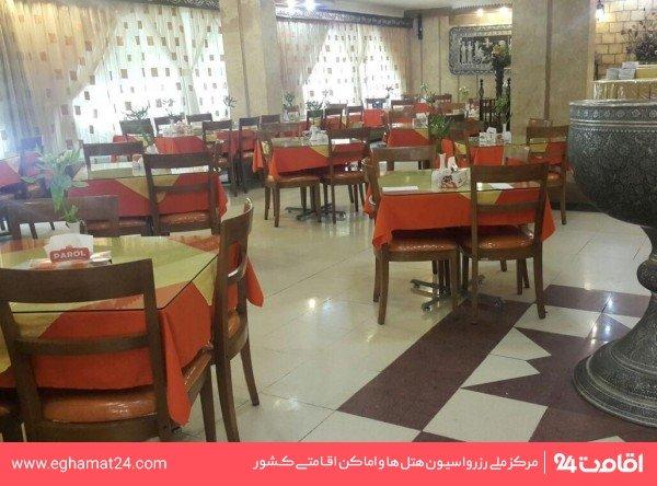 رستوران آزادی