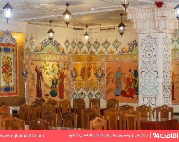 رستوران نقش جهان