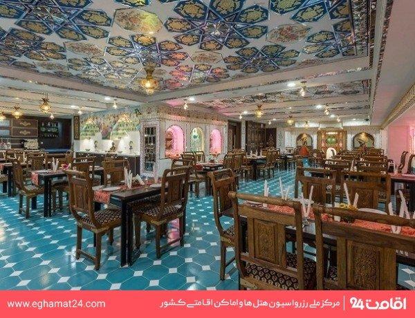 رستوران شیخ بهایی