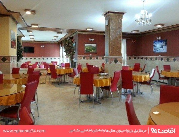 رستوران زاگرس