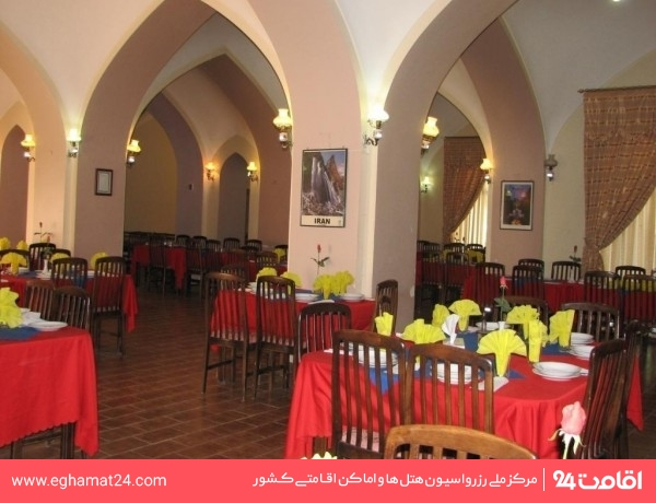 رستوران جهانگردی