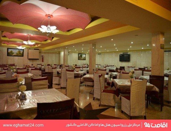 رستوران آفاق