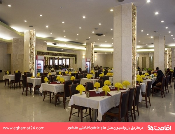 رستوران الغدیر (دو سالن مجزا)