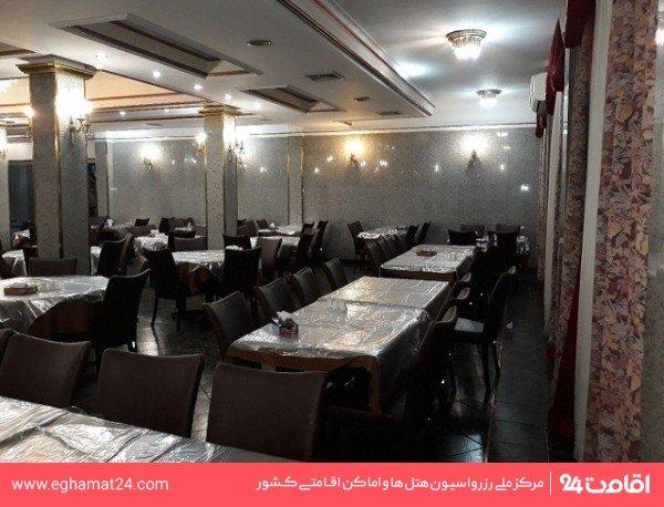 رستوران فجر