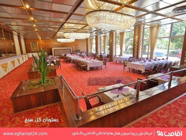 رستوران  گل سرخ