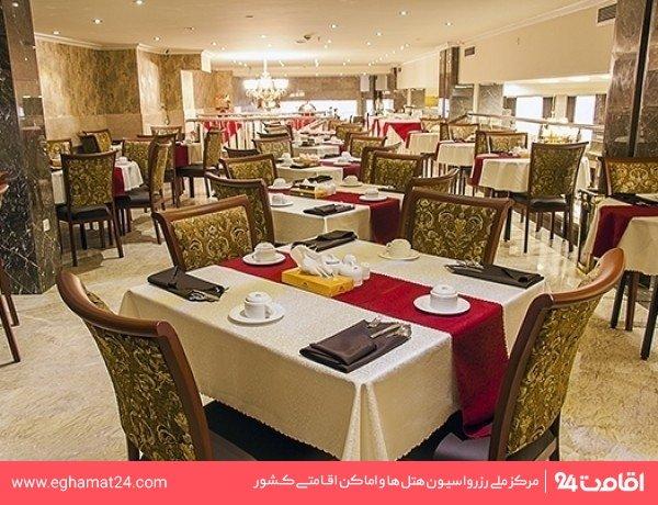 رستوران اول