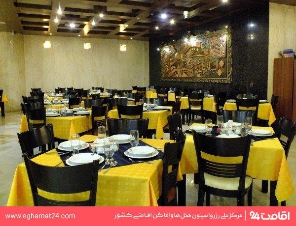 رستوران پارمیدا