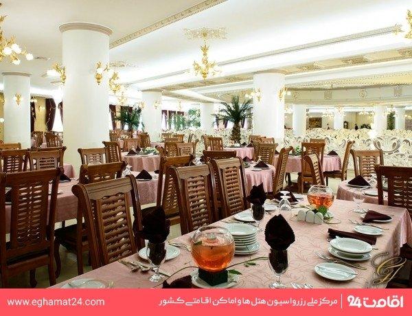 رستوران VIP پرستیژ