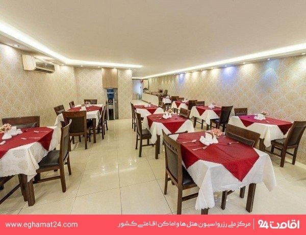 رستوران اصلی