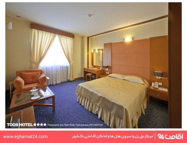 اتاق سه نفره(دو تخته+یک سرویس اضافه)