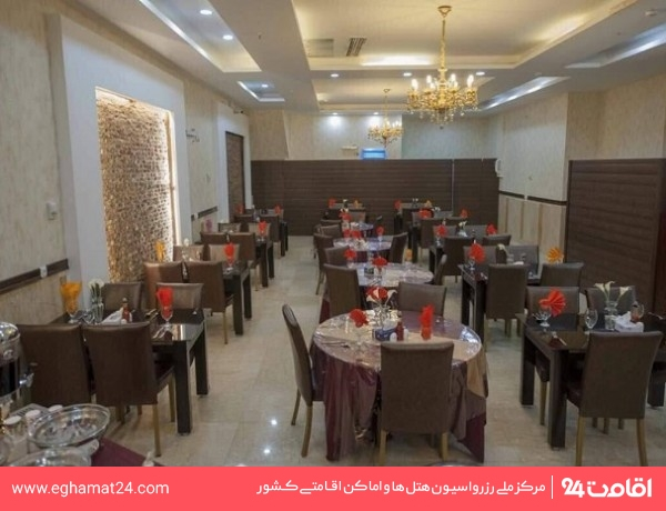 رستوران زیارت