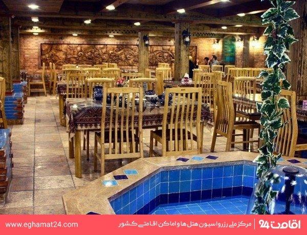 رستوران گلباران