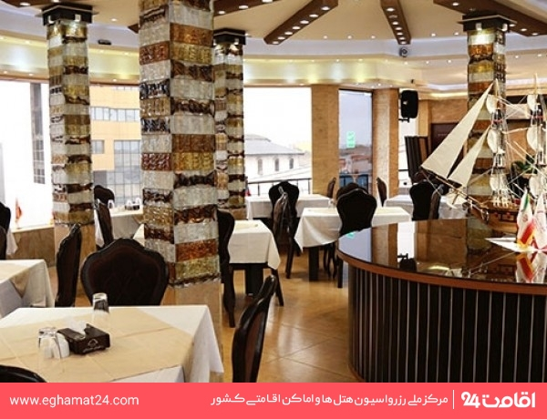 رستوران شبستان