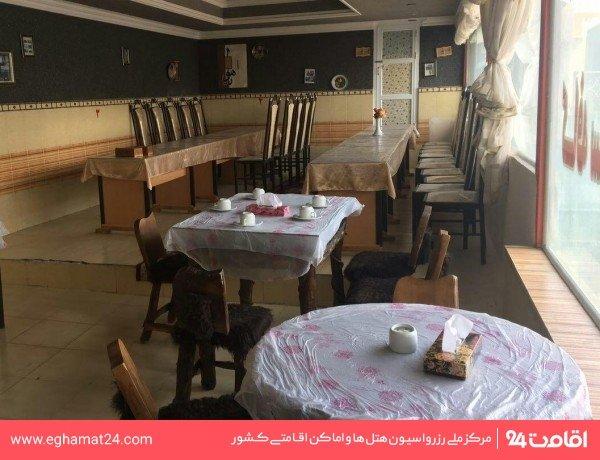 رستوران دوم