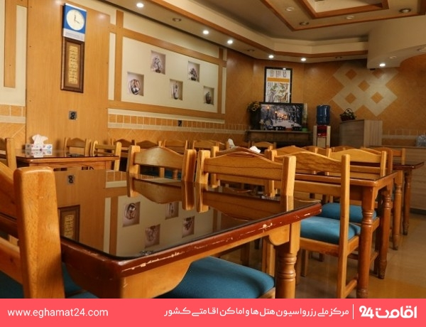 رستوران آناهیتا