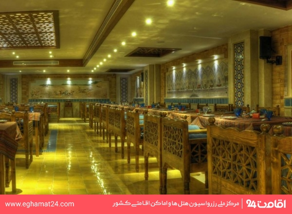 رستوران کلاسیک