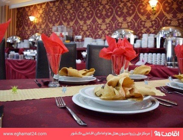 رستوران استقبال