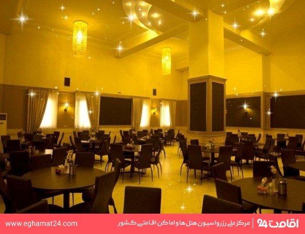 رستوران آفتاب