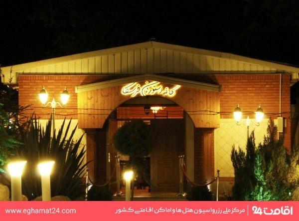 رستوران اصلی (ایرانی، ایتالیایی)