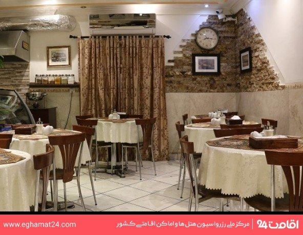 رستوران گلستان