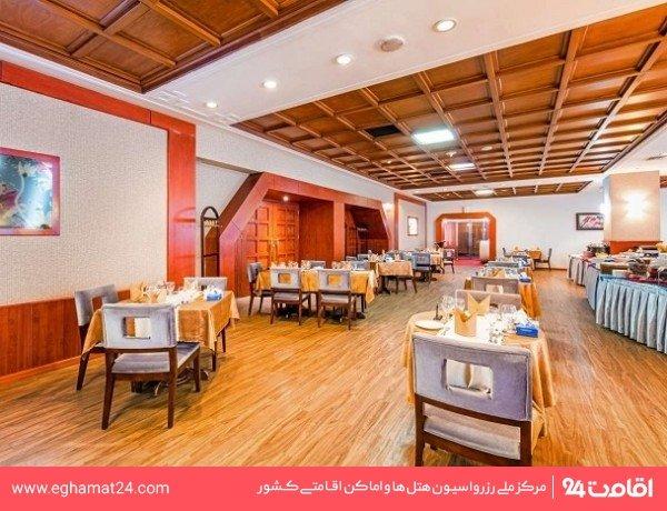 رستوران یاس
