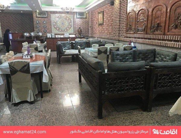 رستوران سنتی حافظیه