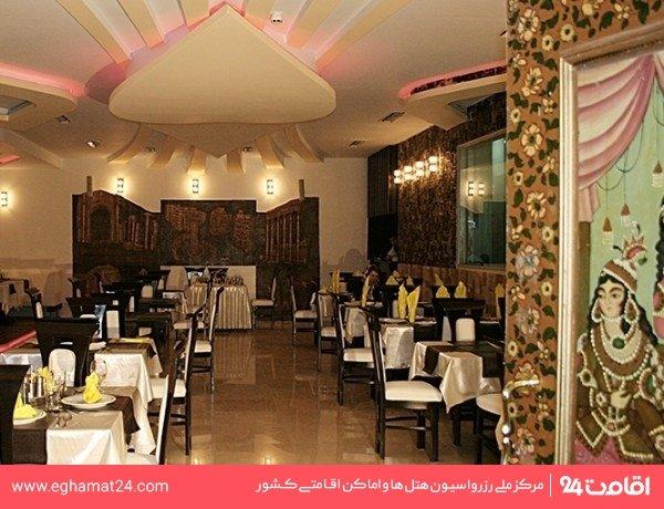 رستوران عربی الحیات