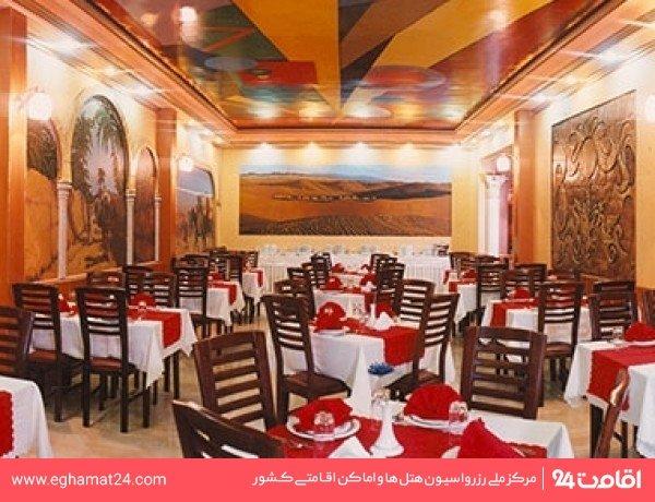 رستوران سنتی دلشدگان