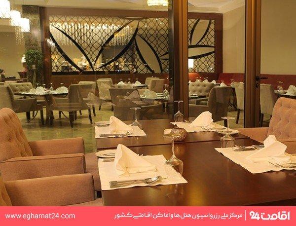 رستوران هزار و یک شب
