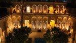 هتل بوتیک هومان