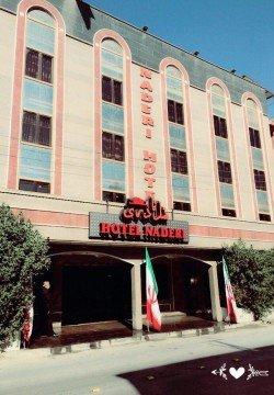 هتل نادری اهواز