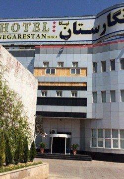 هتل نگارستان(پارمیس سابق) علی آبادکتول