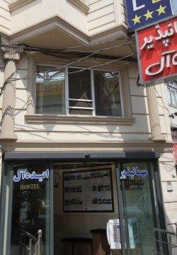 هتل ایده آل اردبیل