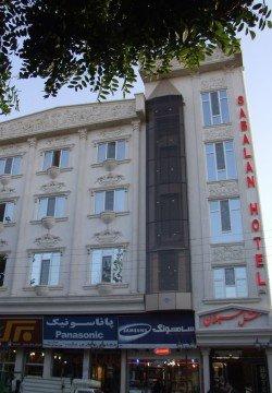 هتل سبلان اردبیل