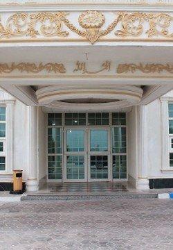 هتل دیپلمات بندر لنگه