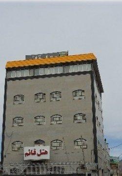 هتل قائم بیرجند