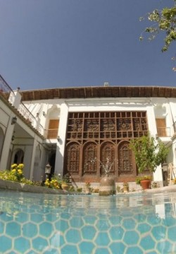 هتل عتیق اصفهان