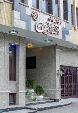 هتل هشت بهشت اصفهان