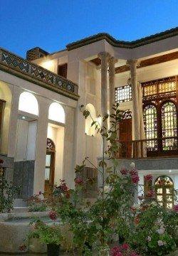 هتل ایروانی اصفهان