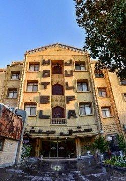 هتل جلفا اصفهان