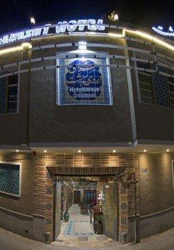 هتل سرای اردیبهشت اصفهان