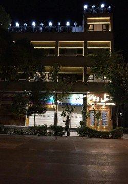 هتل ویانا اصفهان