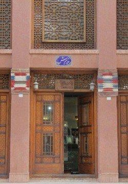 هتل ارگ تاریخی گوگد گلپایگان