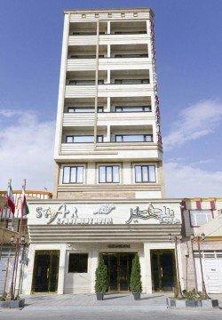 هتل سفیر همدان