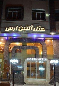هتل آلتین ارس جلفا