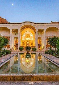 هتل سرای درب باغ کاشان